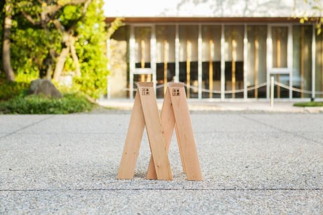 AA Stool by Torafu Architects