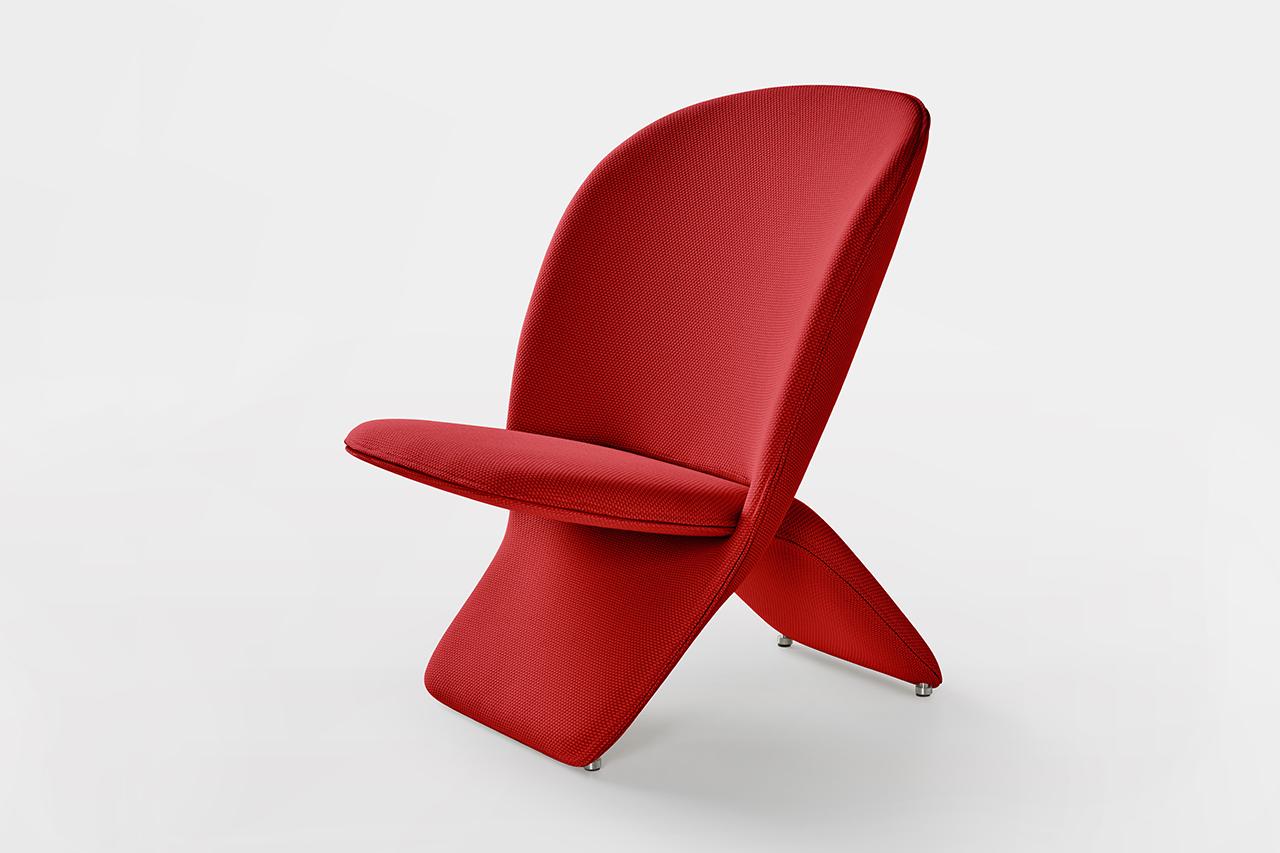 Niloo Chair by Khodi Feiz for Artifort