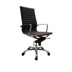 Comfy High Back Adjustable Leather/Chromed Steel Swivel Office Chair