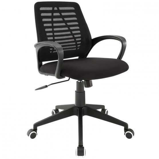 Ardor Office Chair photo