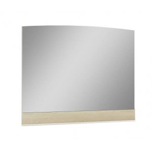 Chiara Wood Veneer Mirror