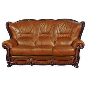 100 Leather/Leatherette Sofa