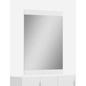Oslo Lacquer Rectangular Mirror